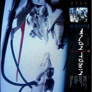 Amon_Tobin_Foley_Room